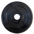 Диск/Блин Barbell/Atlet 10 кг