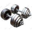 Гантели разборные по 30 кг Profigym ГРХ-30