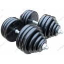 Гантели разборные по 80 кг Profigym ГРР-80