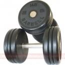 Комплект гантелей обрезиненных Barbell MB Классик 6 кг-9 кг