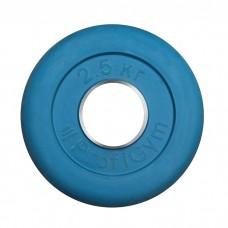 Диск/Блин 2.5 кг синий Profigym ДТРЦ-2.5
