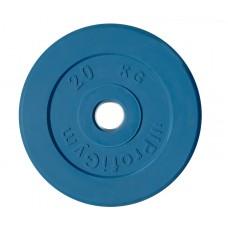 Диск/Блин 20 кг синий Profigym ДТРЦ-20