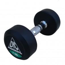 Гантели пара 7 кг DFC POWERGYM DB002-7