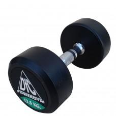 Гантели пара 12.5 кг DFC POWERGYM DB002-12.5