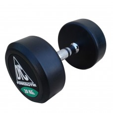Гантели пара 20 кг DFC POWERGYM DB002-20