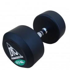 Гантели пара 37.5 кг DFC POWERGYM DB002-37.5