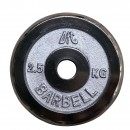 Диск/Блин 2,5 кг DFC/Barbell WP031-26-2.5