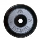Диск/Блин 5 кг DFC/Barbell WP031-26-5